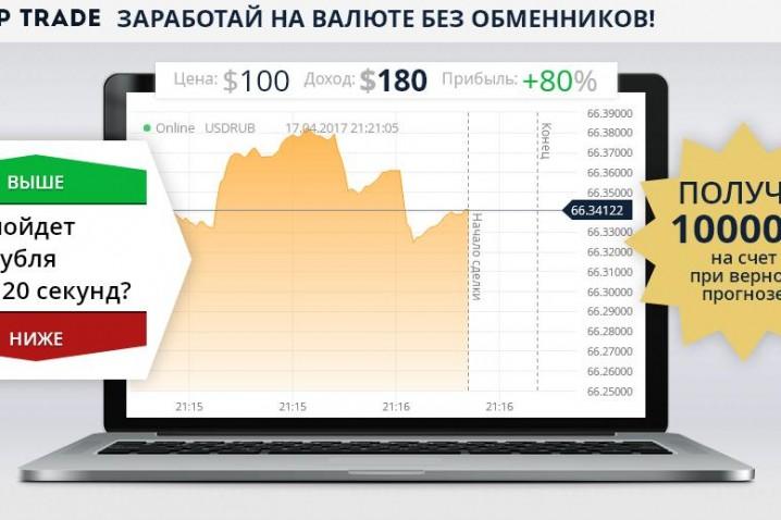 Заработок биткоинов на телефоне-19