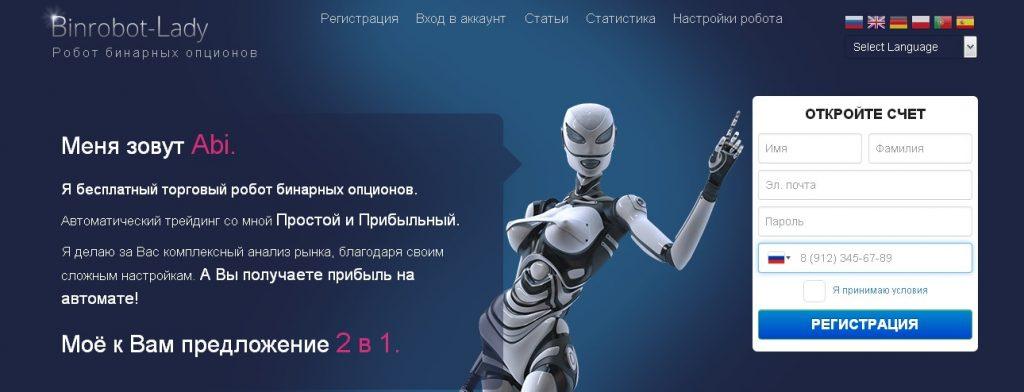 Олимп трейд демо счет без регистрации онлайн-5
